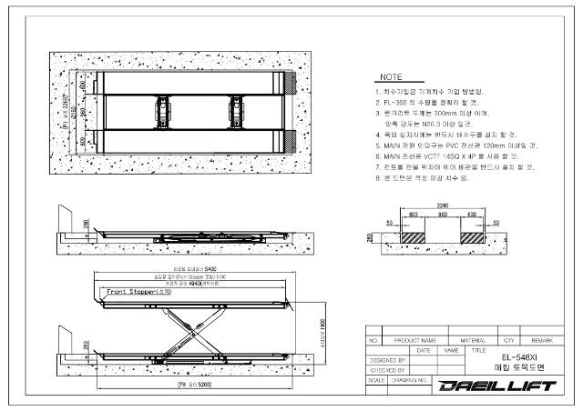 EL-548Xi(매립형 토목공사)_200116.pdf_page_1.jpg
