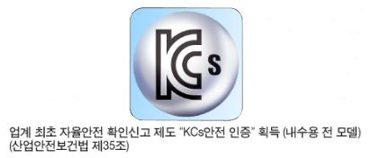 kcs 사본.png