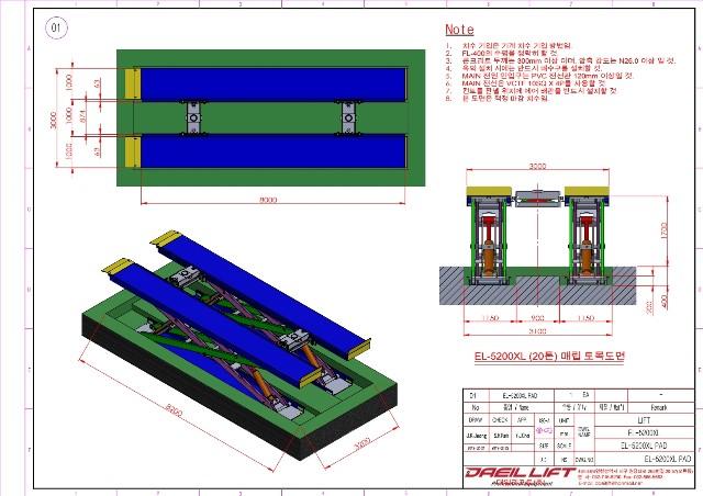 매립틀(20TON).pdf_page_1.jpg