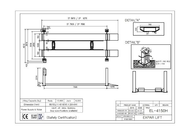4150H.pdf_page_1.jpg