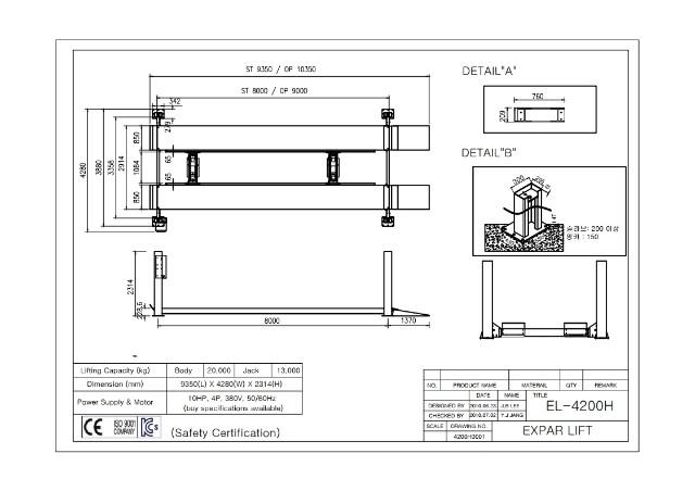 4200H.pdf_page_1.jpg