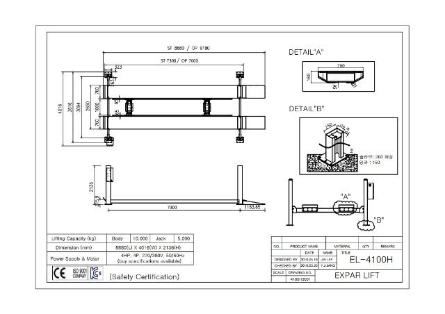 4100H (1).pdf_page_1.jpg
